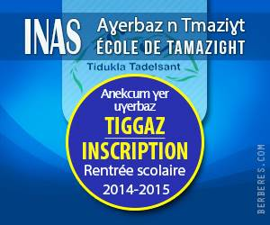 ECOLE INAS INSCRIPTION 2014-2015