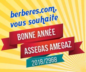 Bonne année 2018, Assegas amegaz 2968