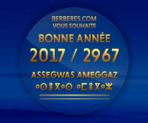 Bonne année 2017, Assegwas ameggaz 2967