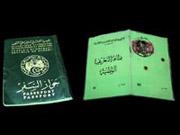Les alg riens auront un num ro d identification unique for Interieur gov dz passeport